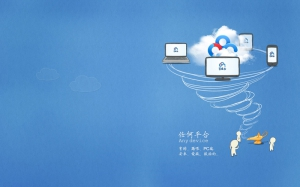 What is Baidu Cloud?