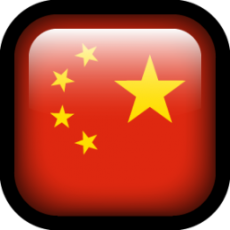 Is China becoming more open for imported goods?