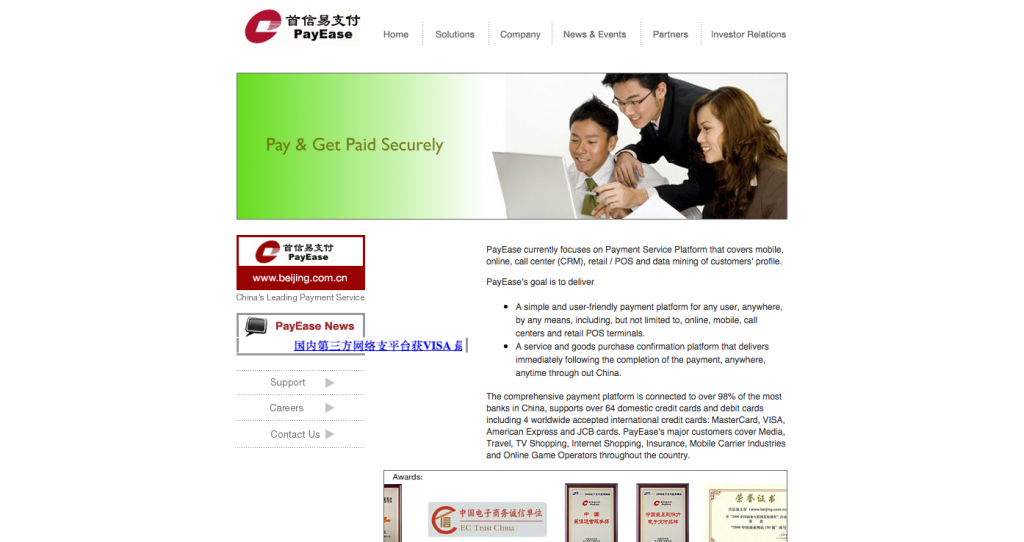 Chinese China Website Gateway Tmall Your 5 Top Payment For Ecommerce 2open Partner