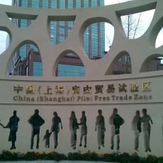 CrossBorder Ecommerce China