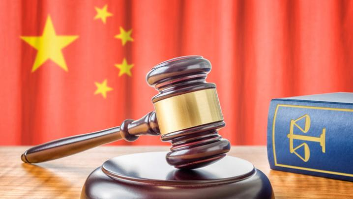 New Online Advertising Rules in China