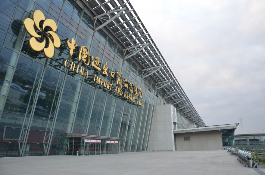 China Import and Export Fair Sping 2016