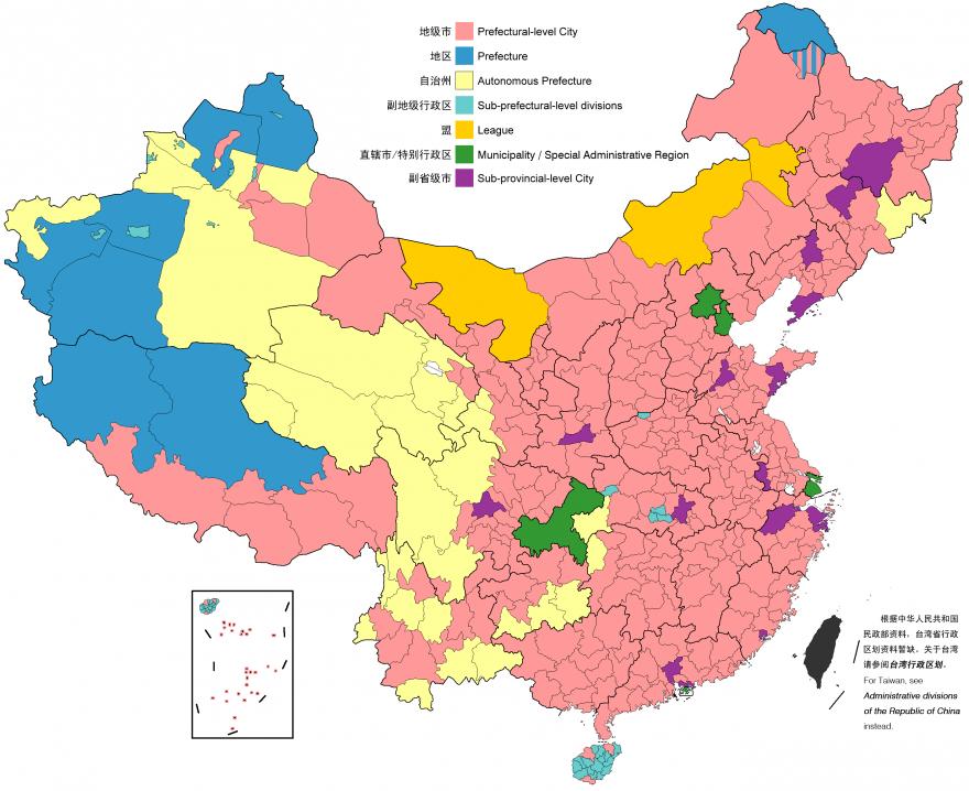 China_Prefectural-level