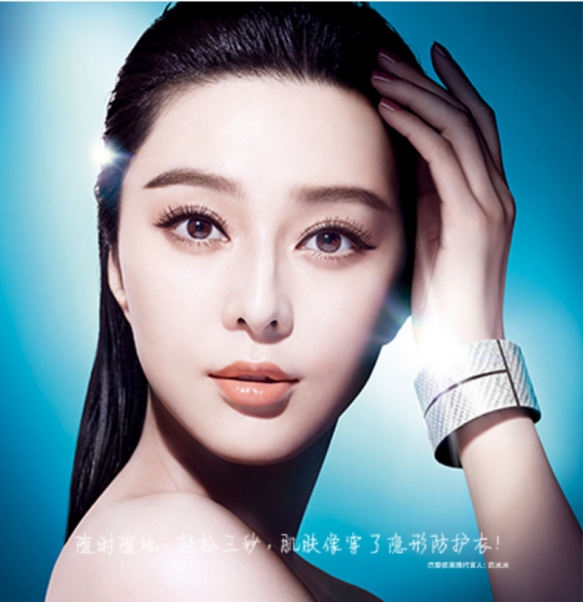 Loreal featured image