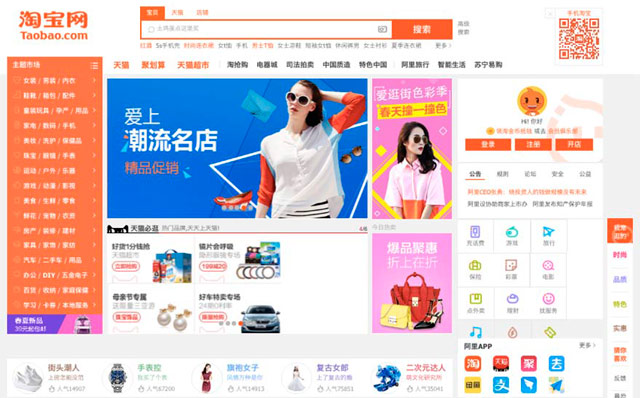 china_web_design