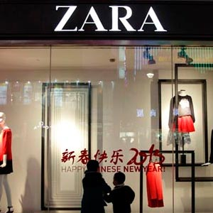How to Leverage Chinese Ecommerce to Become a Top 10: Zara´s rise